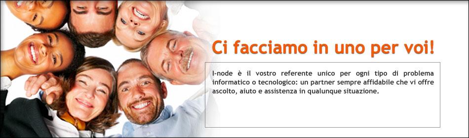 i-node